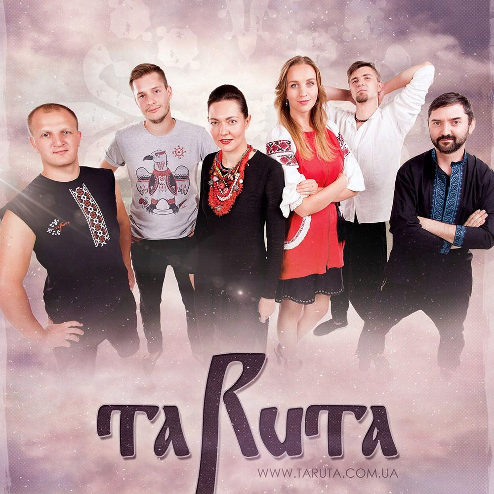 Прем'єра пісні та вражаюча поезія від лідера гурту «TaRuta»